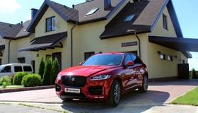 Jaguar F-PACE: Почему бы не быть практичным, когда драйва хоть отбавляй!