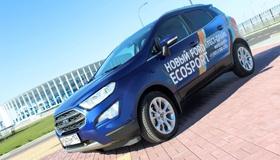 Тест-драйв Ford EcoSport: есть чем удивить