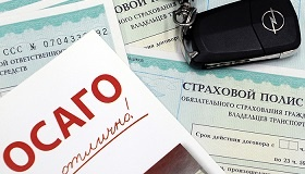 Росгосстрах снизил тарифы на ОСАГО сразу в 69 регионах России