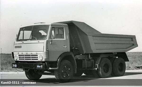 КАМАЗ-5511 фото