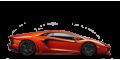 Lamborghini Aventador  - лого