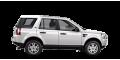 Land Rover Freelander  - лого