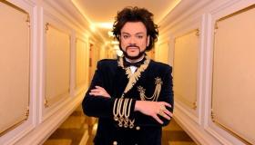 Автопарк Филиппа Киркорова: на чем ездит отечественный поп-король