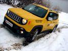 Jeep Renegade: Против течения - фотография 22