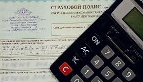 Точные изменения стоимости ОСАГО по регионам России