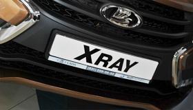 ХDay: 14 февраля в России стартовали продажи высокого хэтчбека Lada XRay
