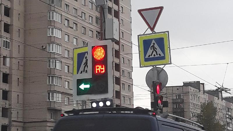Светофоры АУ